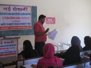 Nai Roshni Bhopal 2014-15